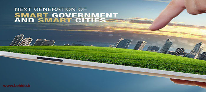 Smart Government
