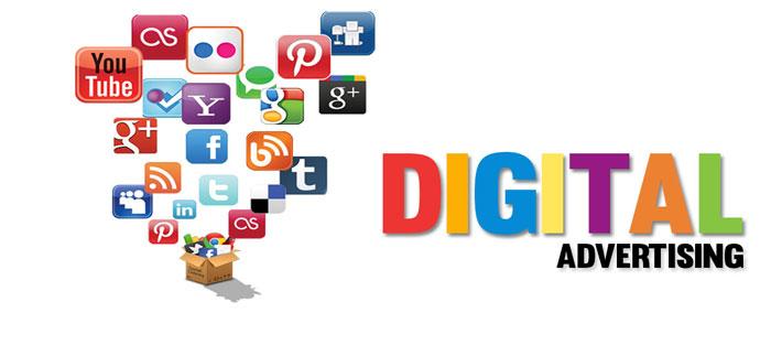 دیجیتال