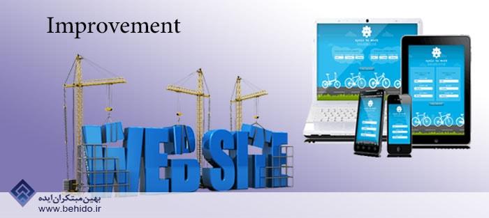 کمک یا ضرر برای وب سایت