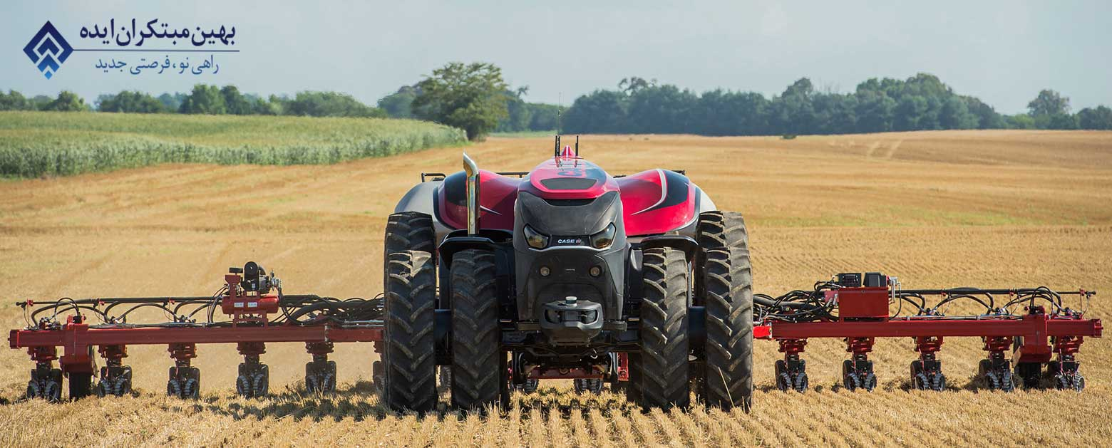 کشاورزی خودکار