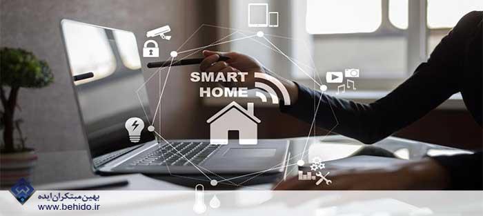 فناوری های خانه هوشمند