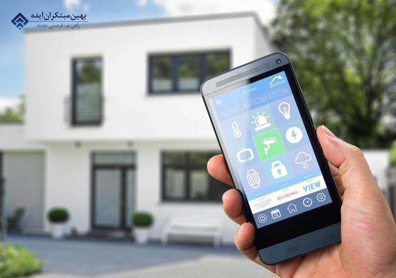 مدیریت ساختمان های هوشمند