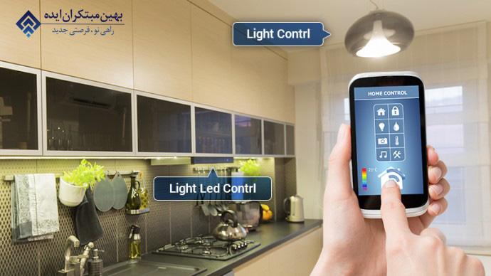 سیستم روشنایی سنتی