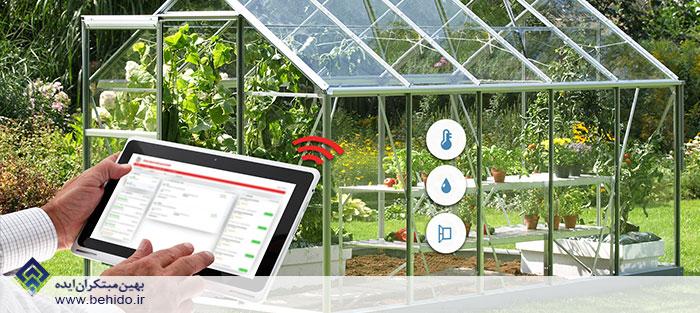 نظارت در گلخانه های هوشمند با اپلیکیشن