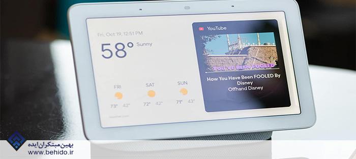 مایشگر هوشمند Google Nest Hub