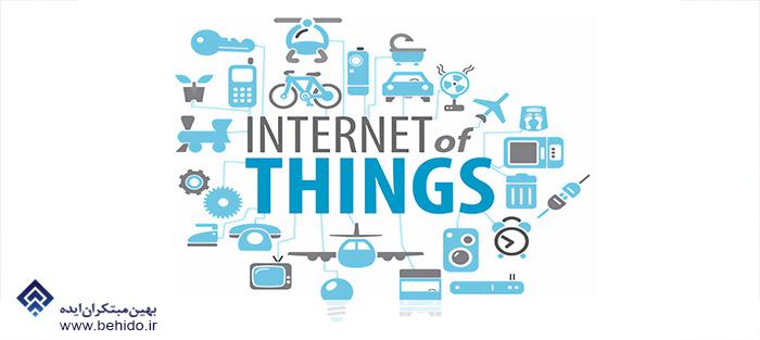 اینترنت مهم ترین عنصر IoT