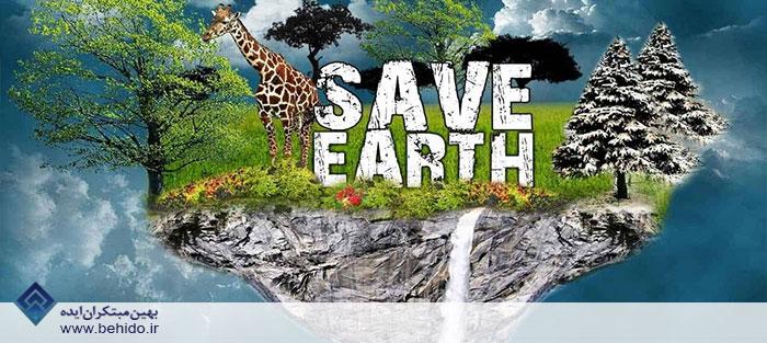 تکنولوژی IoT در نجات زمین چه تاثیری داشته است؟